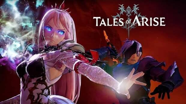 Релиз Tales of Arise состоится 9 сентября, но зато также на PS5 и Xbox Series