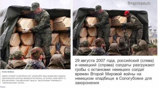 А вот вам и всё вторжение на Украину - или как делается укрофейк