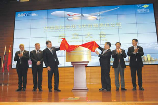 гражданская авиация, китай, шанхай, россия, совместное предприятие
