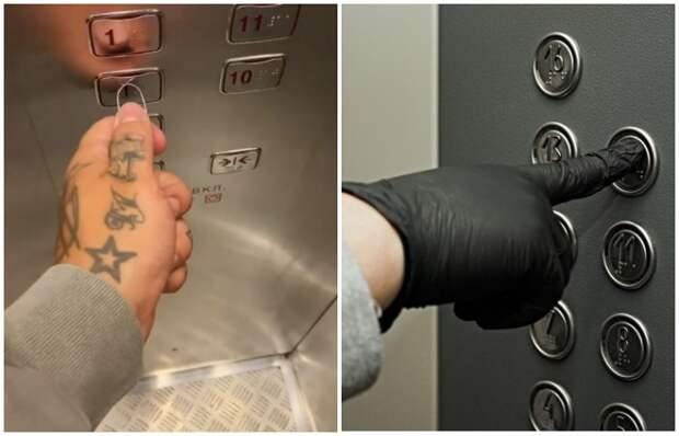 Альтернативные варианты: нажимать на кнопки зажигалкой со скрепкой или носить в общественных местах перчатки