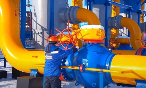 В ЕС обеспокоены: «Газпром» продолжает «закручивать гайки» в преддверии холодов