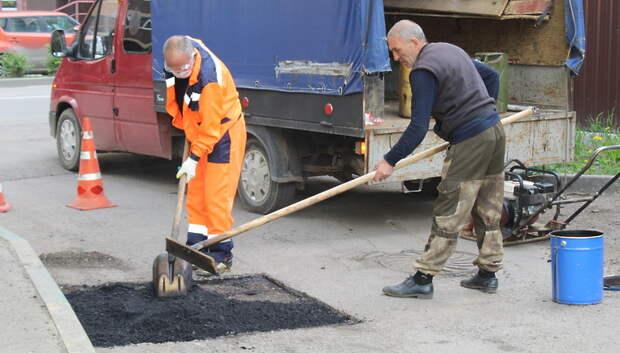 Свыше 53 тысяч ям устранили во дворах Подмосковья