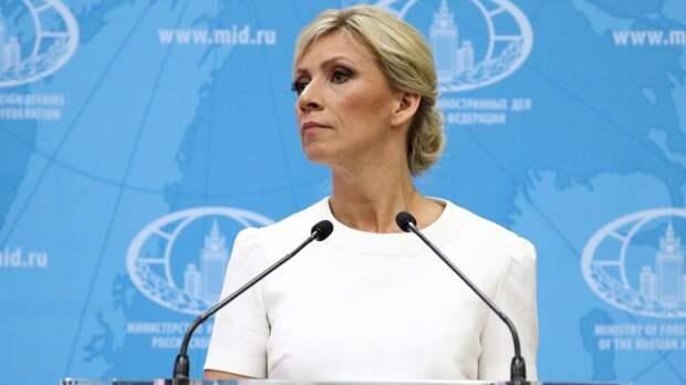 Захарова назвала безысходными попытки Украины организовать «Крымскую платформу»