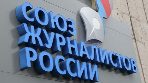 В СЖР прокомментировали ограничения на публикацию прогнозов по выборам в Госдуму