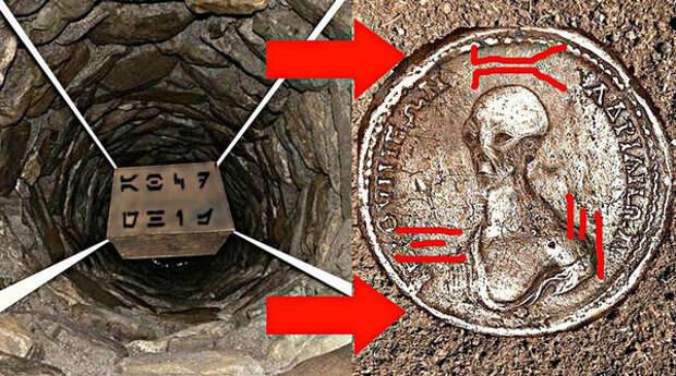 10 загадочных находок, которые ученые досих пор не могут объяснить