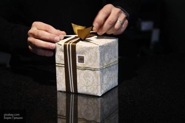 Составлен список самых оригинальных подарков для мужчин до 1000 рублей