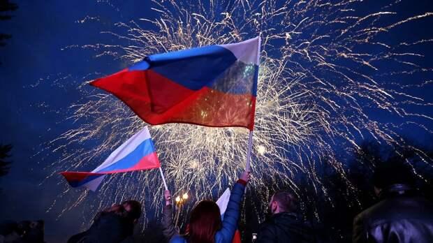 В Норвегии признали законность вхождения Крыма в состав РФ