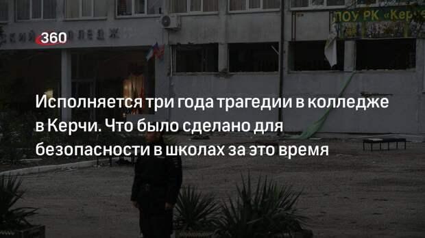 Глава движения «За безопасность» Дмитрий Курдесов рассказал, как изменилась работа спецслужб после трагедии в Керчи