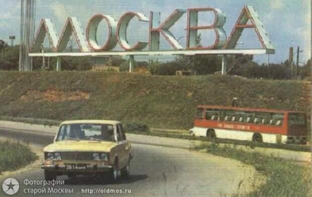 Московская кольцевая автомобильная дорога (31 фото)