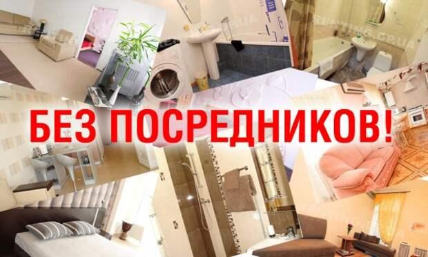 Севастопольцы рассказали, как сдавали свои квартиры и пришли в ужас!