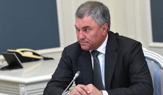 Законопроекты в рамках послания могут быть внесены в Госдуму до майских праздников – Володин