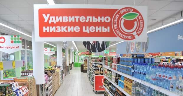Доля промо в российском ритейле достигла трехлетнего минимума