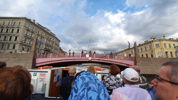 Красный мост. Город Санкт-Петербург