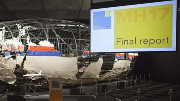 Голландского депутата, занимавшегося честным расследованием катастрофы MH17, дискредитировали власти страны