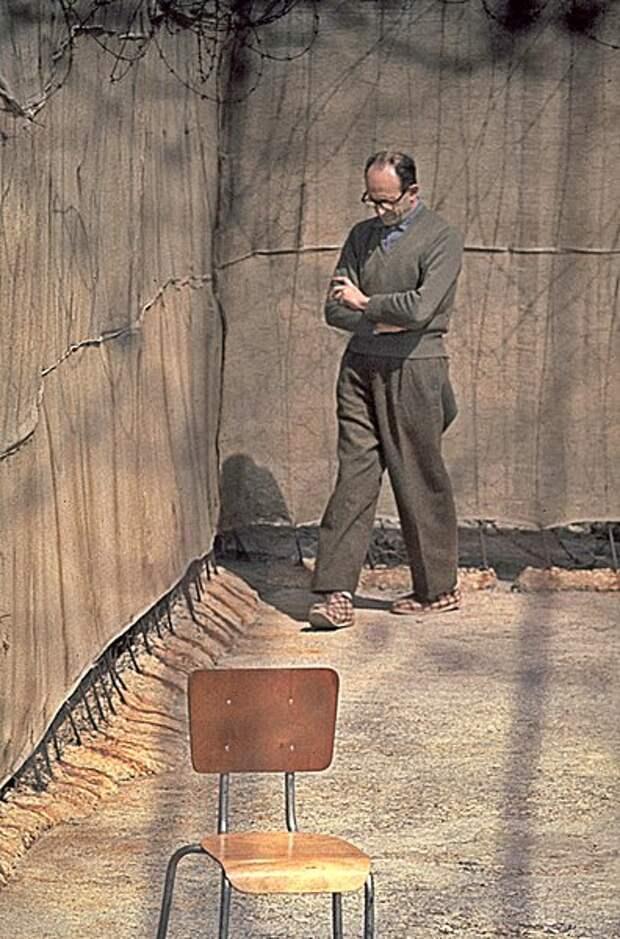 Эйхман в израильской тюрьме