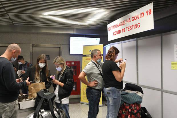Вернувшихся на родину россиян оштрафовали на 10 млн рублей за отсутствие тестов на COVID