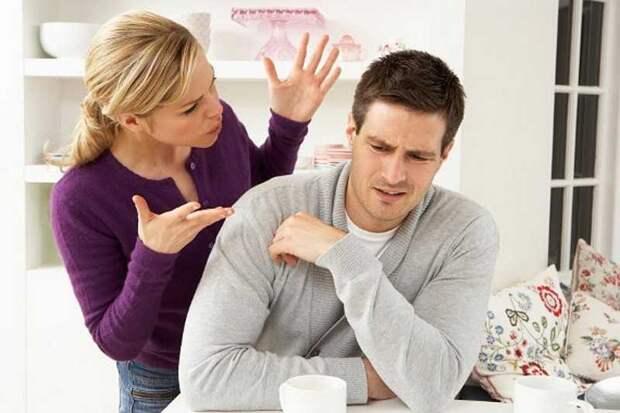 самооценка мужа