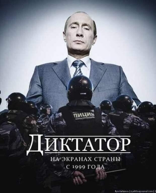 Об эльфах со светлыми лицами, которые кричат: «Путин, уходи!»