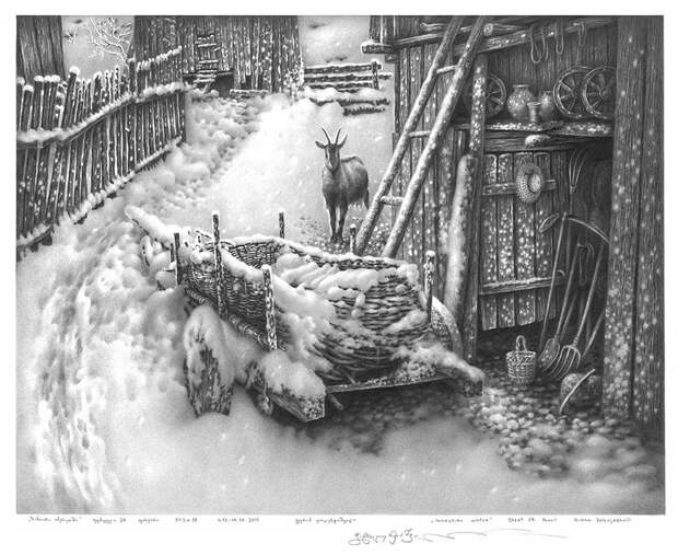 Гурам Доленджашвили и его картины простым карандашом