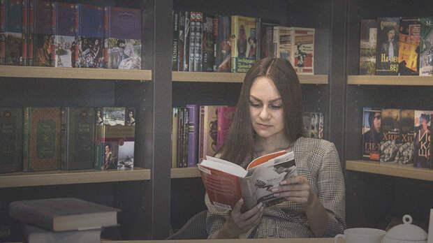 В Крыму стартовал конкурс для любителей читать книги