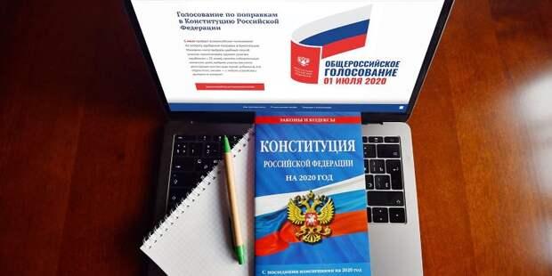 Россияне готовятся голосовать на референдуме по изменениям в Конституцию