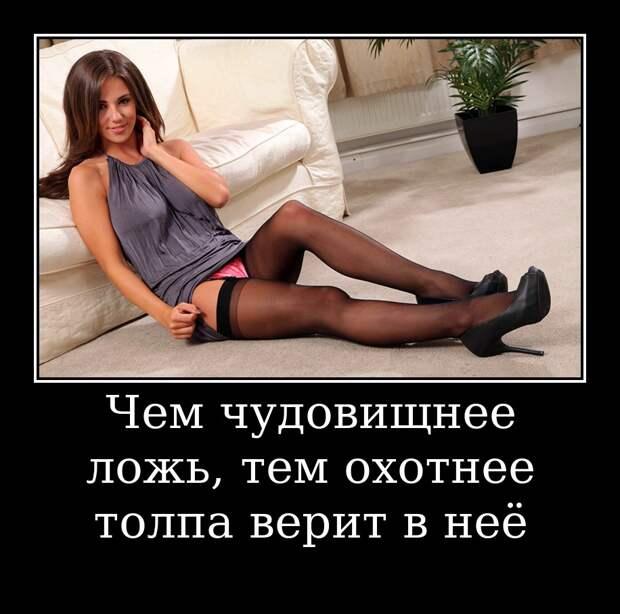 Забавные, веселые и жизненные демотиваторы про женщин со смыслом ...