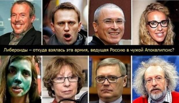 В России задумались над созданием списка «пятой колонны». Их надо знать в лицо