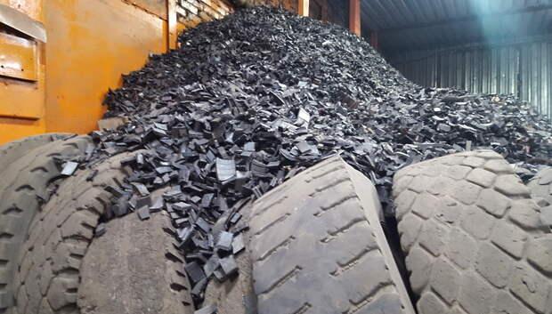 В Московском регионе работает рекордное количество пунктов приема шин на переработку
