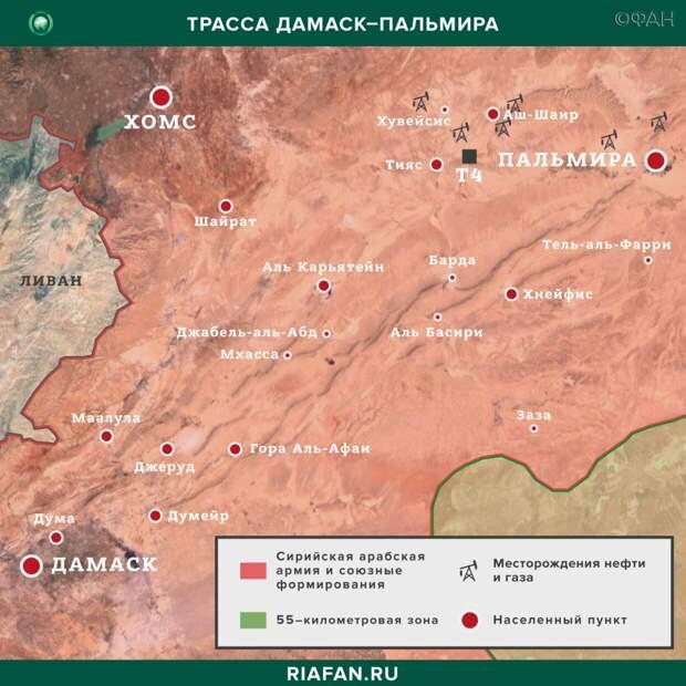 Провинция Хомс
