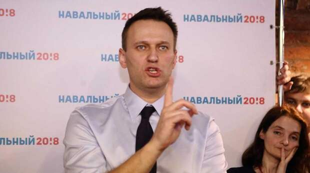 Навальному намерены закрыть рот в Берлине - СМИ