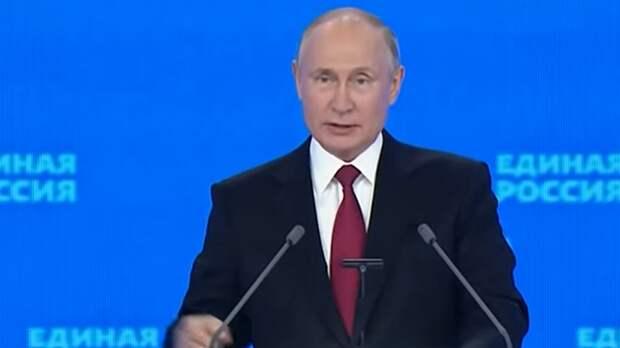 Доверия к Путину нет. Поиск подозрительно бедных детей, это как пенсионная реформа. Комментарии этого людьми