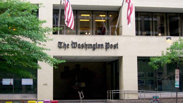 Washington Post сообщил о возможной высылке сотрудников «российских спецслужб»