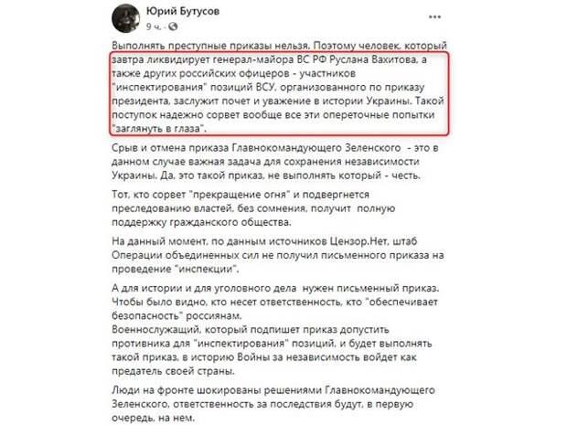 Ещё раз о Минских договорённостях, или Терпению приходит конец
