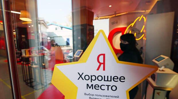 Без Google и Apple: Россия может создать собственную систему онлайн-платежей