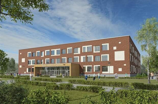 В Воткинске начали строить школу на 825 мест