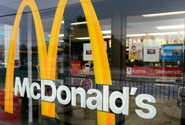 McDonald's меняет стратегию из-за падения прибыли