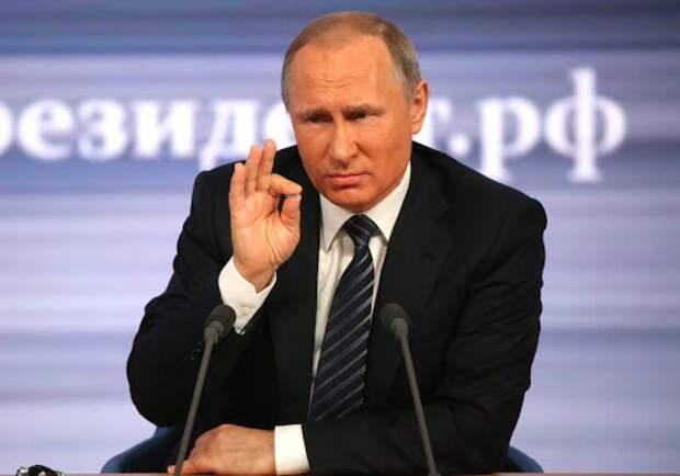 Путин потребовал от ФНС «творчески» собирать налоги в бюджет