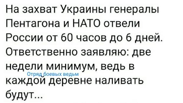 """Украина сдала себя по делу МН17? """"Явка с повинной в чистом виде"""""""