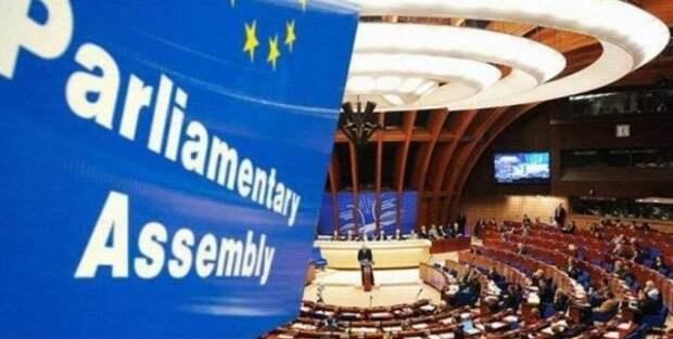 Россию иТурцию обсудят участники открывающейся сессии ПАСЕ