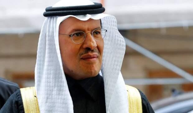 Принц призывает кбдительности иосторожности