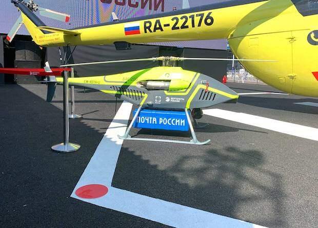«Вертолеты России» представили легкий беспилотный вертолет