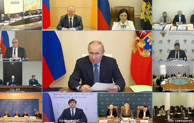 Не только экономика: Путин назвал условия для развития России