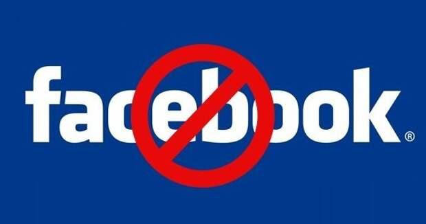 Пора противопоставить Facebook отечественные соцсети