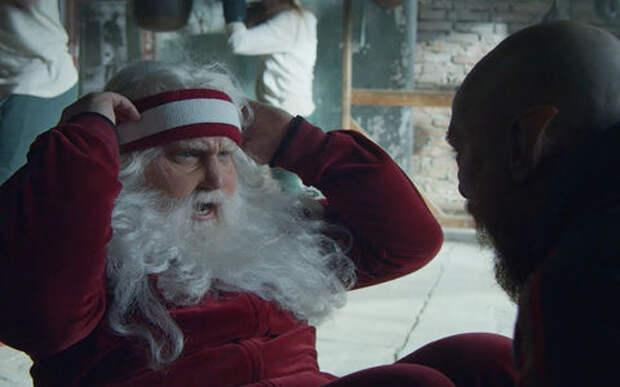 Дед Мороз 2: видео рестайлинга от Audi