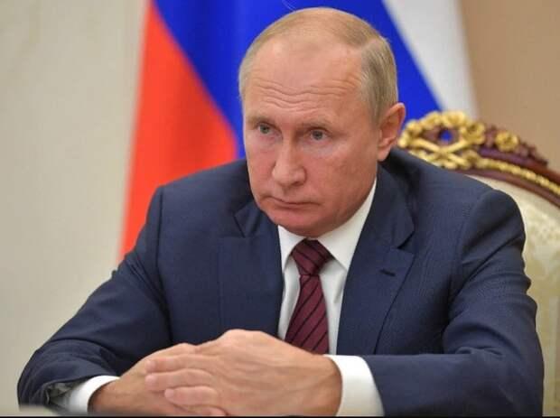 Путин подписал закон о Совете Безопасности