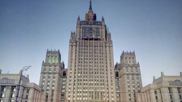 В МИД РФ обвинили США в замалчивании планов по развертыванию ядерных вооружений