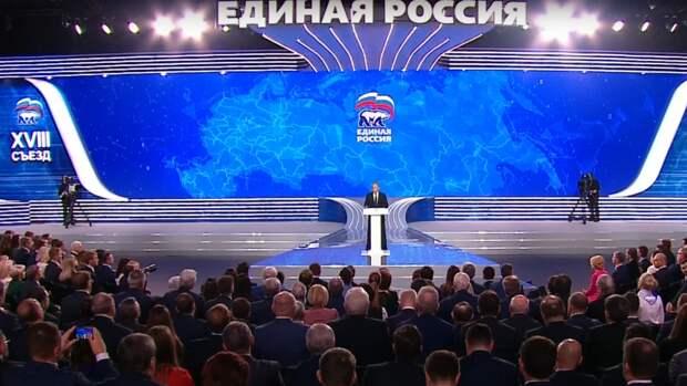«Единая Россия» победила по итогам обработки 100% протоколов в Ивановской области