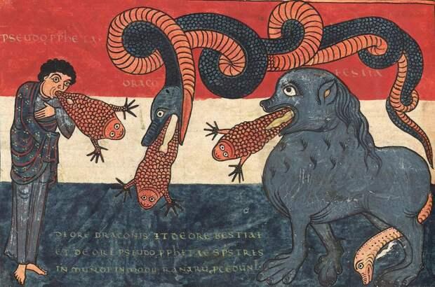Дракон, зверь и лжепророк.
