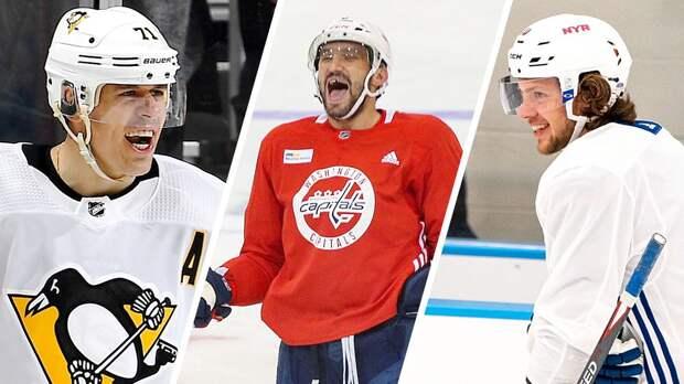 Овечкин и Малкин уже забивают, Панарин радует финтами. Как русские звезды НХЛ готовятся к плей-офф