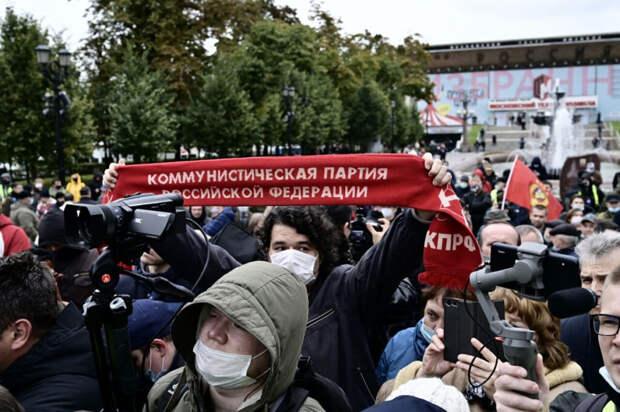 Полиция предупредила о незаконности акции КПРФ на Пушкинской площади